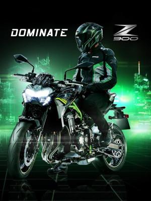Nouvelle Z900 avec plus de technologies pour 2020